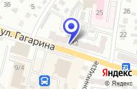 Схема проезда до компании ЖКХ КК И ТС в Ленинск-Кузнецке
