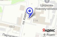 Схема проезда до компании МАГАЗИН АРСЕНАЛ в Ленинск-Кузнецке