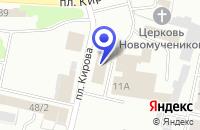 Схема проезда до компании АРЕНДА АРТЮХ А. В. в Ленинск-Кузнецке