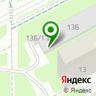 Местоположение компании Трансмиссия