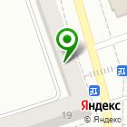 Местоположение компании Ярче