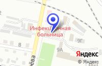 Схема проезда до компании ТАКСОМОТОРНОЕ ПРЕДПРЯИТИЕ ЭКСПРЕСС в Ленинск-Кузнецке