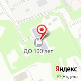 ООО Омега Телеком