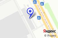 Схема проезда до компании ИЗДАТЕЛЬСТВО ЛЕТОПИСЬ в Кемерово