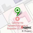 Местоположение компании Ленинск-Кузнецкий центр по профилактике и борьбе со СПИД и инфекционными заболеваниями