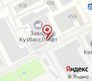 Кузбасс/Лифт