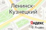 Схема проезда до компании Авто+Шина в Полысаево