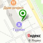 Местоположение компании Vape -Club Shaman