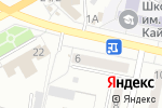 Схема проезда до компании Сбербанк, ПАО в Ленинске-Кузнецком