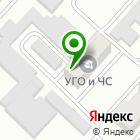 Местоположение компании Кемеровский объединенный учебно-методический центр по ГО и ЧС
