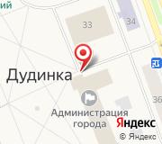 Дудинский районный совет депутатов