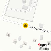 Световой день по адресу Россия, Кемеровская область, Кемерово, ул. Новоселов