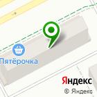 Местоположение компании Second Hand на проспекте Ленина