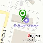 Местоположение компании Автокорея