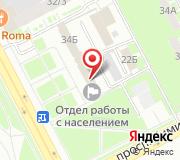 Территориальное управление Ленинского района Администрации г. Кемерово