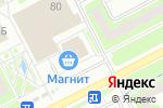 Схема проезда до компании Шарм в Кемерово