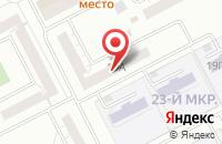 Схема проезда до компании Издательский Дом «Явь» в Кемерово