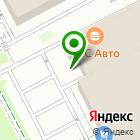 Местоположение компании Kassy.ru