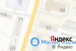 Схема проезда до компании Маяк в Ленинске-Кузнецком