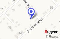 Схема проезда до компании ПРИЕМНЫЙ ПУНКТ ВТОРМЕТ в Асине