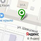 Местоположение компании СтартАвтозапчасти