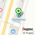 Местоположение компании Ленинск