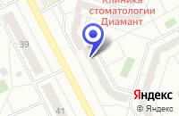 Схема проезда до компании Позитив в Кемерово