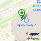 Местоположение компании ИМ-МАРКА