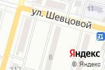 Схема проезда до компании Радио Comedy, FM 96.3 в Ленинске-Кузнецком