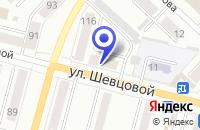 Схема проезда до компании КАФЕ ЦЫПЛЕНОК ТАБАКА в Ленинск-Кузнецке