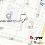 Магазин салютов Ленинск-Кузнецкий- расположение пункта самовывоза