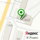 Местоположение компании Горпроект г. Ленинск-Кузнецкого, МП