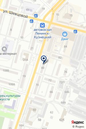 СТОМАТОЛОГИЧЕСКИЙ КАБИНЕТ ЖЕМЧУЖИНА на карте Ленинска-Кузнецкого