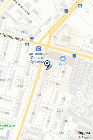 МАГАЗИН МИР ПОСУДЫ на карте Ленинска-Кузнецкого