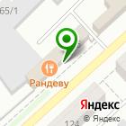 Местоположение компании Курьер Сервис Экспресс Кемерово