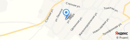 Продовольственный магазин на ул. Мира на карте Старобачатов