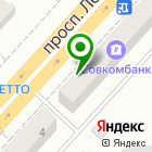 Местоположение компании Поваренок