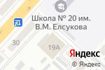 Схема проезда до компании СТО в Ленинске-Кузнецком