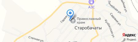 Партнёр на карте Старобачатов