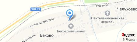 Фельдшерско-акушерский пункт на карте Беково