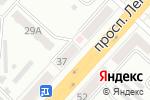 Схема проезда до компании Аптека в Ленинске-Кузнецком