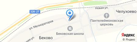 Шиномонтажная мастерская на карте Беково