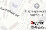 Схема проезда до компании Колобок в Ленинске-Кузнецком
