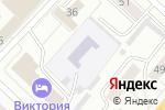 Схема проезда до компании Детский сад №30 в Ленинске-Кузнецком