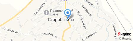 Почтовое отделение связи на карте Старобачатов