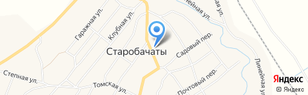 Аптека на Новосадовой на карте Старобачатов