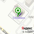 Местоположение компании Кемеровский Областной Кадастровый Центр