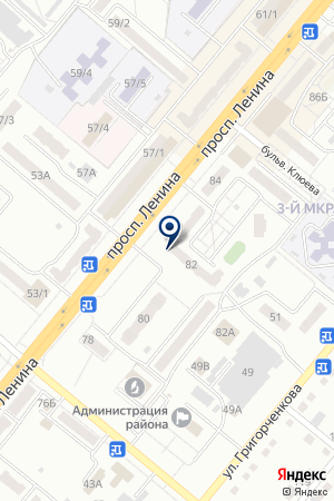 ЖКХ КК И ТС на карте Ленинска-Кузнецкого