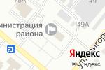 Схема проезда до компании Управление образования Администрации Ленинск-Кузнецкого муниципального района в Ленинске-Кузнецком