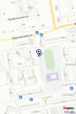 Аварийно-диспетчерская служба на карте Ленинска-Кузнецкого